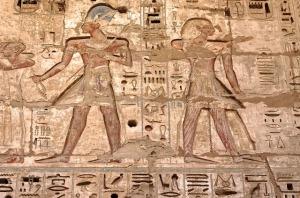 imagen de un jeroglífico egipcio